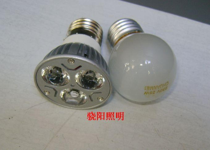 High power 3w 220v e27 led lighting cup aluminium lamp cup(China (Mainland))