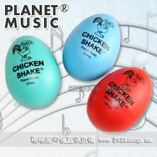 Plastic sand eggs professional music teaching aids child musical instrument 3 0.02