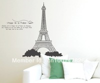 Black Eiffel Tower REMOVABLE Wall DECAL Sticker Vinyl Home Decoration DIY!!!