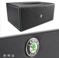 skoda Octavia High-grade leather suction box logo for the carton