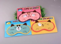 Cookietong cartoon cloth dodechedron sleeping eye patch 444