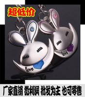 Cartoon rabbit couple key chain key chain lettering 2 is a pair