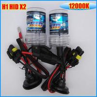 2013 SUPER BRIGHTNESS Car Auto Replacement Xenon HID H1 35W 12000K Head Light Headlight Bulbs Lamp