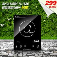 Skg 11984 tl1620 electric ceramic stove intelligent constant temperature micro computer multifunctional cooker