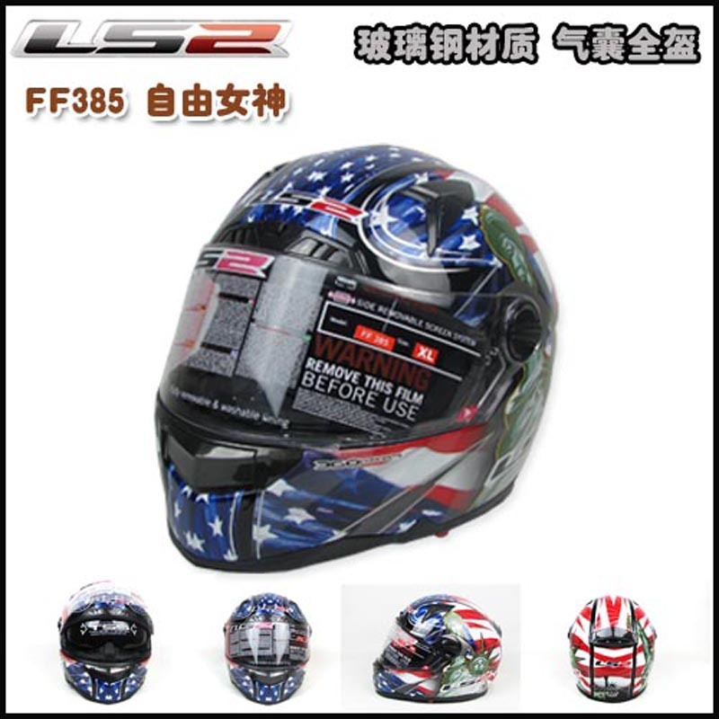 Best Motorcycle Helmet Best Motorcycle Helmet in The