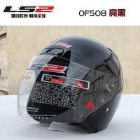 LS2 helmet OF508 motorcycle helmet electric bicycle autumn and winter