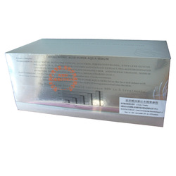 The face high concentration hyaluronic acid sodium liquid moisturizing(China (Mainland))