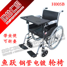 2013 Hot Light weight folding Steel pipe belt toilet quick release belt wheelchair h005b wheel chair(China (Mainland))