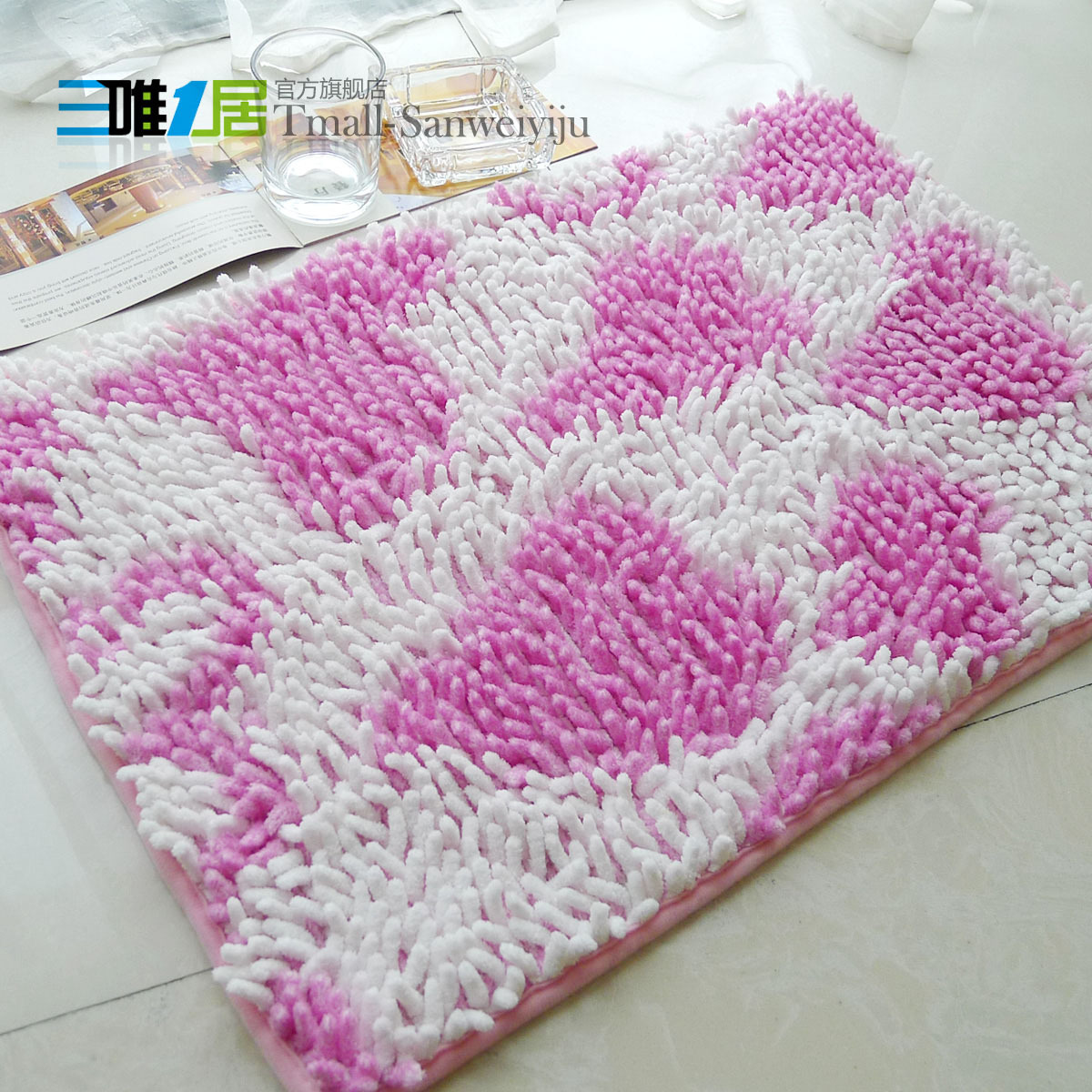 bath rug online shopping the world largest chenille shaggy bath rug