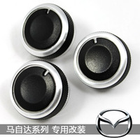 MAZDA 6 2 3 5 air conditioning knob horse m 2 horse 6 aluminum alloy button refires