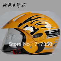 Motorcycle children helmet children half helmet 208-1  new11