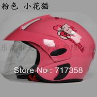 Motorcycle children helmet children half helmet 208-1  new13