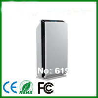 Portable Oxygen Concentrator Air Purifier For Hall With Hepa Filter, Anion For Eliminate Peculiar Smell