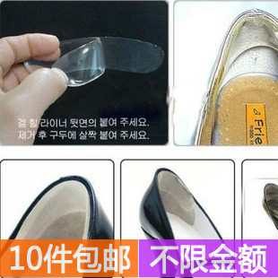 Derlook high-heeled shoes silica gel heel stickers super-soft antidepilation foot shoes posted