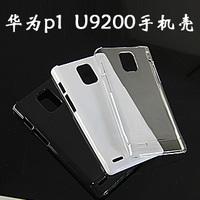 HUAWEI u9200 ascend p1 phone case mobile phone case diy rhinestone pasted shell