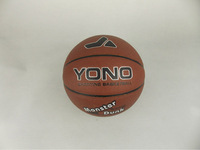 2013 Hot Sale Slippery PU Material Quality Basketball The Genuine Outdoor Dedicated Basketball Courts Free shipping