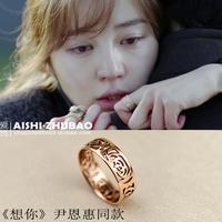 Free Shipping Cutout camelias yeh ring female 18k rose gold titanium