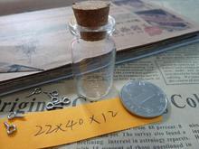 wholesale oil glass bottle