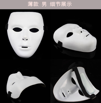 Freeshipping 50pcs/lot, Plastic White blank party Mask