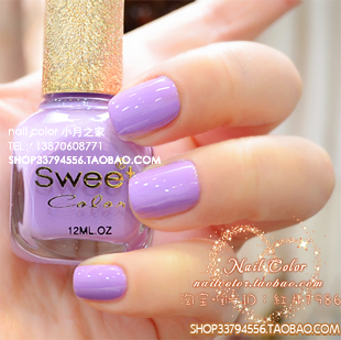 Free shippment 3 bottle sweet color eco-friendly nail polish oil nail art candy color purple