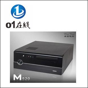 01 xianma m520 computer case mini htpc mini desktop computer home