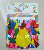 free shipping 144pcs big card balloon, card latex balloon.  card balloon set .