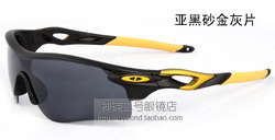Wholesale&Retail 2013 New Fashion Cycling Riding Bicycle Bike Sports Sun Glasses Eyewear For men Free Shipping MT1927(China (Mainland))
