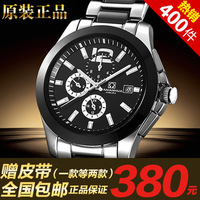 Carnival watch fully-automatic mechanical watch male waterproof stainless steel ceramic male watch luminous