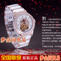 King of the table 6 ceramic fashion rose gold ladies watch mechanical watch white ls3610pw