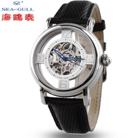 Seagull seagull watch fashion cutout series automatic mechanical watch revealed at d819.385