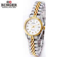 Binger accusative case watch fully-automatic mechanical watch 18k gold ladies watch women's watch gold flour female