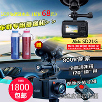 Aee sd21 sd21g 1080p 800w micro hd sports camera mini dv