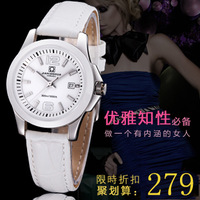 Watch ladies watch fashion the trend of fashion table women's ceramic white automatic mechanical watch