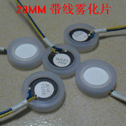 Replacement Ultrasonic piezoelectric atomizing transducer for all using 20mm ultrasonic Humidifier or nebulizer(China (Mainland))