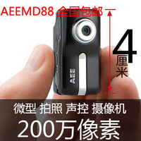 Aee mini dv md88 hand-held camera voice activated mini camera