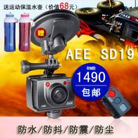 Bundle 32g card original battery aee sd19 1080p sports hd camera
