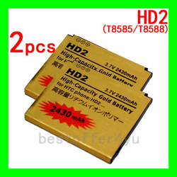 2pcs/lot 2430mAh high Capacity Golden Battery for HTC touch HD2 HD7 HD ll T8585 Leo100 T8588 free shipping + tracking code(China (Mainland))