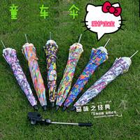 Free shipping Baby stroller elargol belt coating adjustable buggiest sun-shading anti-uv umbrella