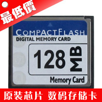 Unisex cf card 128m cf camera ram card test card memory card original