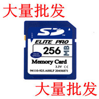 Small capacity sd256 sd camera ram card