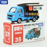 Free shipping Dume tomy card SUBARU taste dining car boxed 35 alloy car model