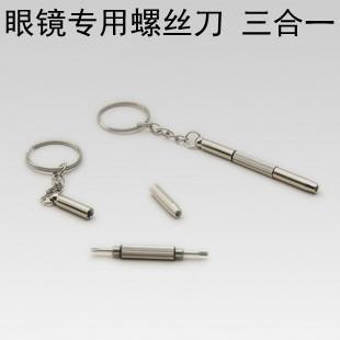 2013 free shipping Glasses small screwdriver repair mobile phone repair watch repair glasses multifunctional tool