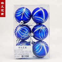 Free shipping 6cm dull blue colored drawing christmas ball christmas tree decoration christmas gift