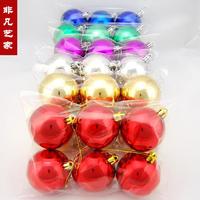 Free shipping 6cm plated ball light ball christmas ball decoration ball Christmas decoration ball 6
