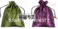 Extra Large Gift Bags Sequins Drawstring Pouch Reusable Packaging Bag with Lining 30pcs/lot mix Free