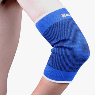 Hywell 0710 sports elbow thermal elbow support beam sets basketball flanchard box 2 Size fits all(China (Mainland))