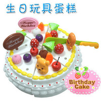 Big cake diy birthday cake birthday gift 0.7