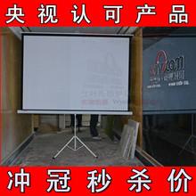 popular fiberglass screening material
