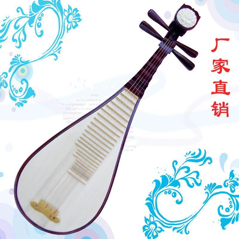 Instrument musical national de feuillus pivoine accessoire de cheveux    Qin Instrument