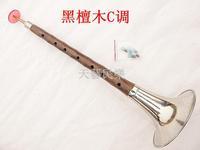 Zurna horn calamander professional c